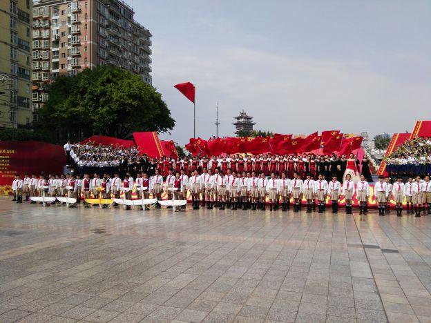 2017年绵阳市庆五四活动表演